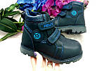 Зимние качественные ботинки для мальчика, размер 27-32, фото 2