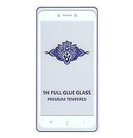 Защитное стекло 5D Full Screen для Xiaomi Redmi 4X White (Screen Protector 0,3 мм)