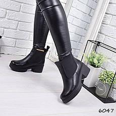 """Ботинки, ботильоны черные ЗИМА """"Mikis"""" НАТУРАЛЬНАЯ КОЖА, повседневная, теплая, зимняя, женская обувь, фото 3"""