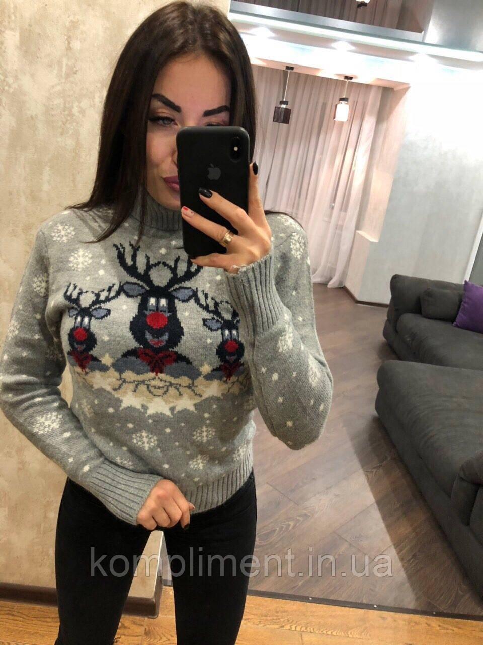 Жіночий в'язаний светр з зимовим принтом, світло сірий.Туреччина