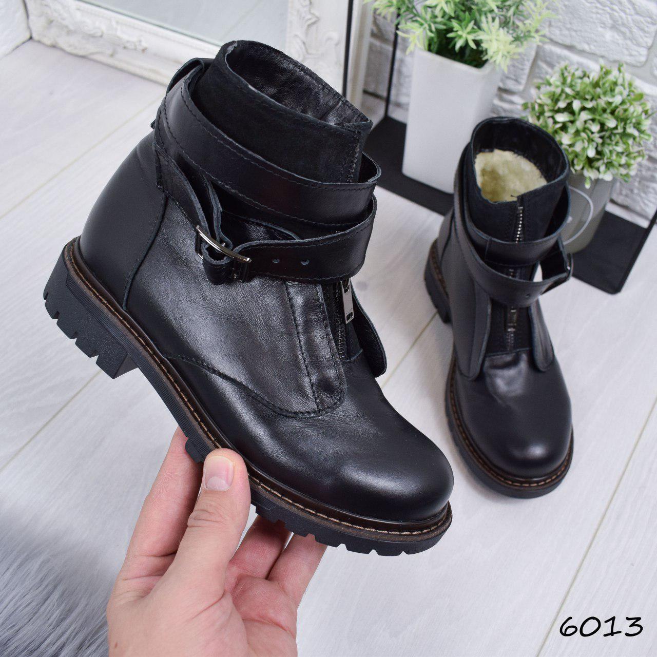 """Ботинки, ботильоны черные ЗИМА """"Erin"""" НАТУРАЛЬНАЯ КОЖА, повседневная, теплая, зимняя, женская обувь"""