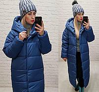 Зимова куртка пуховик Oversize, артикул 521, колір синій, фото 1