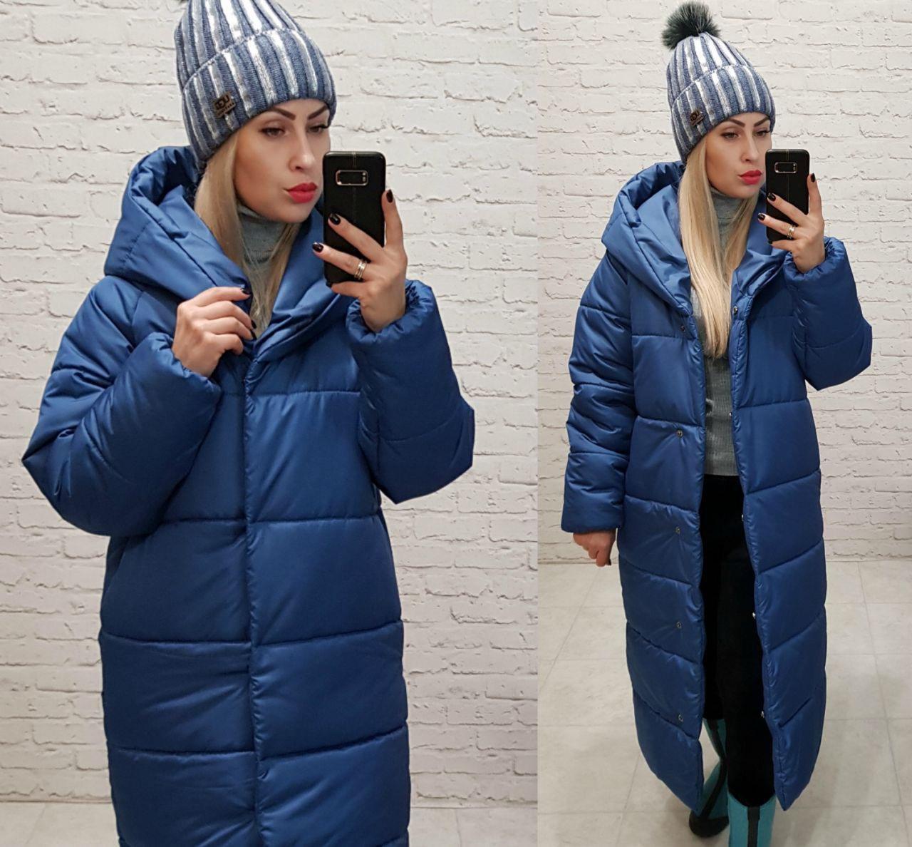 Зимова куртка пуховик Oversize, артикул 521, колір синій
