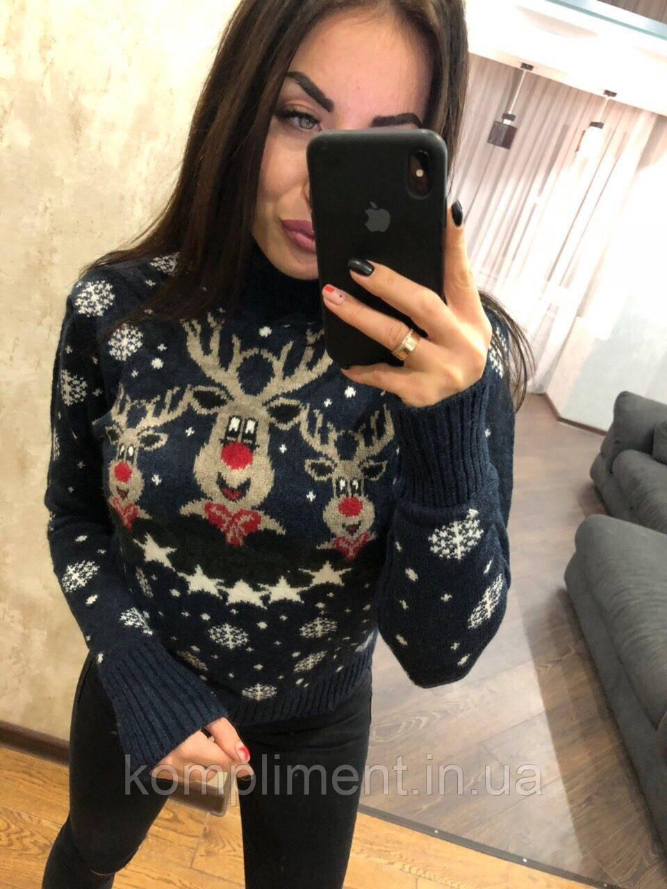 Женский вязаный свитер с зимним принтом, синий.Турция