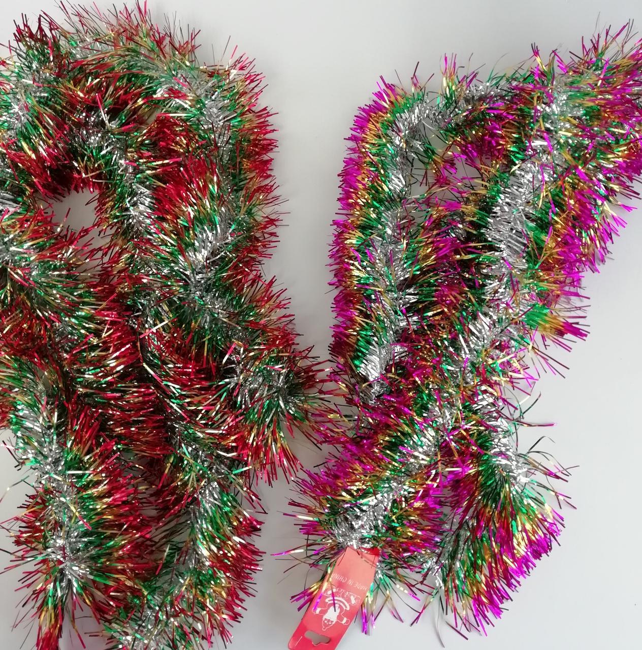 Мишура Цветная Микс 200 см С22694
