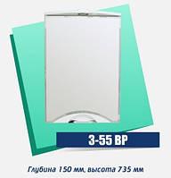 Зеркало для ванной комнаты З 55 ВР(45)