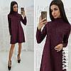 Женское модное свободное платье (2 цвета)