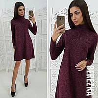 Женское модное свободное платье (2 цвета), фото 1
