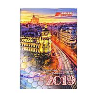 Перекидной календарь Бриск КВ-15, 2020г., фото 1