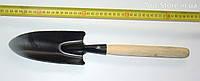 Лопатка посадочная с ручкой