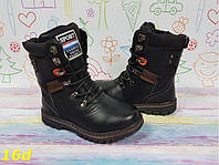 Детские ботинки 36 размер  Коламбия зимние очень теплые