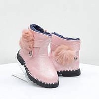 Детские зимние ботинки для девочек в Украине. Сравнить цены fedc31ca19dc3