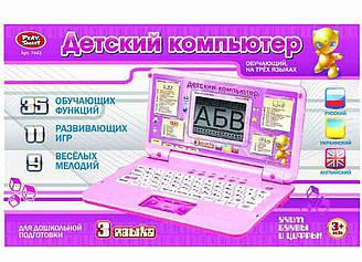 Ноутбук російська, українська, англійська 7443 35 функцій, 11 ігор, в коробці 39*25*5 см