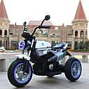 Детский электромобиль Мотоцикл BMW_BQ, 3-х колесный, Кожаное сиденье, Резиновые колеса, дитячий електромобіль, фото 3