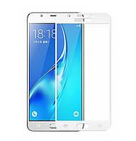 Защитное стекло 3D Full Cover для Samsung J5 Prime SM-G570 White (Screen Protector 0,3 мм)