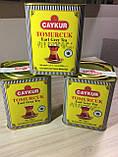 """Чай подарочный 125 гр черный с бергамотом мелко-листовой , CAYKUR """"TOMURCUK"""", фото 2"""