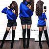 Жіночий в'язаний светр і окремо шорти в кольорах. БЛ-14-1118, фото 3