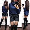 Жіночий в'язаний светр і окремо шорти в кольорах. БЛ-14-1118, фото 7