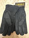 Флис хлопок с мех  Лучше Теплый Перчатки мужские  ANJELA  только оптом, фото 3