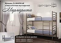 Металлическая двухъярусная кровать Маргарита ТМ «Металл-Дизайн» Черный бархат/Черный, 1200х1900(2000)