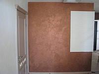 Декоративная краска Base Vellutto gold 1кг