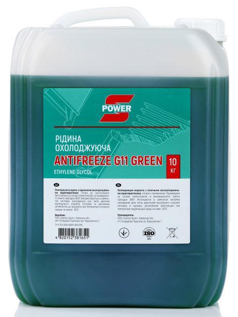 Антифриз Зеленый S-Power G11 10кг