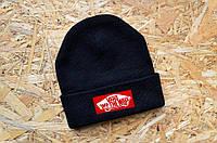 Черная шапка на зиму Vans off the wall (унисекс)