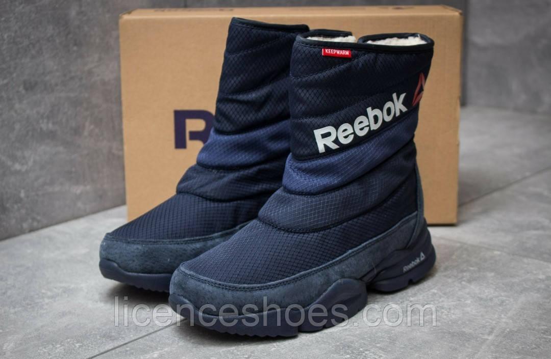 Детские, подростковые синие дутики Reebok Keep Warm