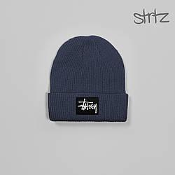 Шапка Stussy синего цвета  (люкс копия)