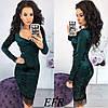 Платье / бархат муар / Украина 50-239