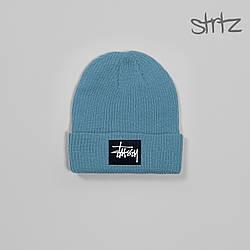 Шапка Stussy голубого цвета  (люкс копия)