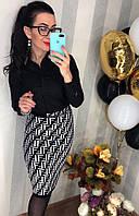 Осень 2018! Нарядная и стильная, женская трикотажная юбка с популярным принтом