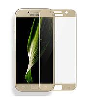 Защитное стекло 3D Full Cover для Samsung A3 (2017) SM-A320 Gold (Screen Protector 0,3 мм)