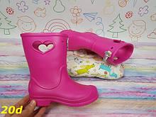 Детские резиновые сапоги непромокаемые розовые на непогоду слякоть К20d
