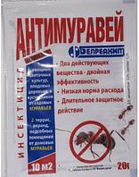 Эффективное средство АнтиМуравей для уничтожения популяции муравьев упаковк 20 г