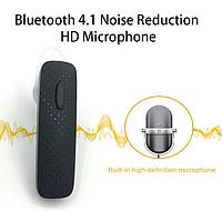 Bluetooth гарнитура C219