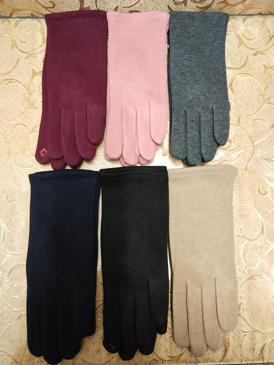 Трикотаж  с сенсором женские перчатки для работы на телефоне плоншете (только ОПТ)