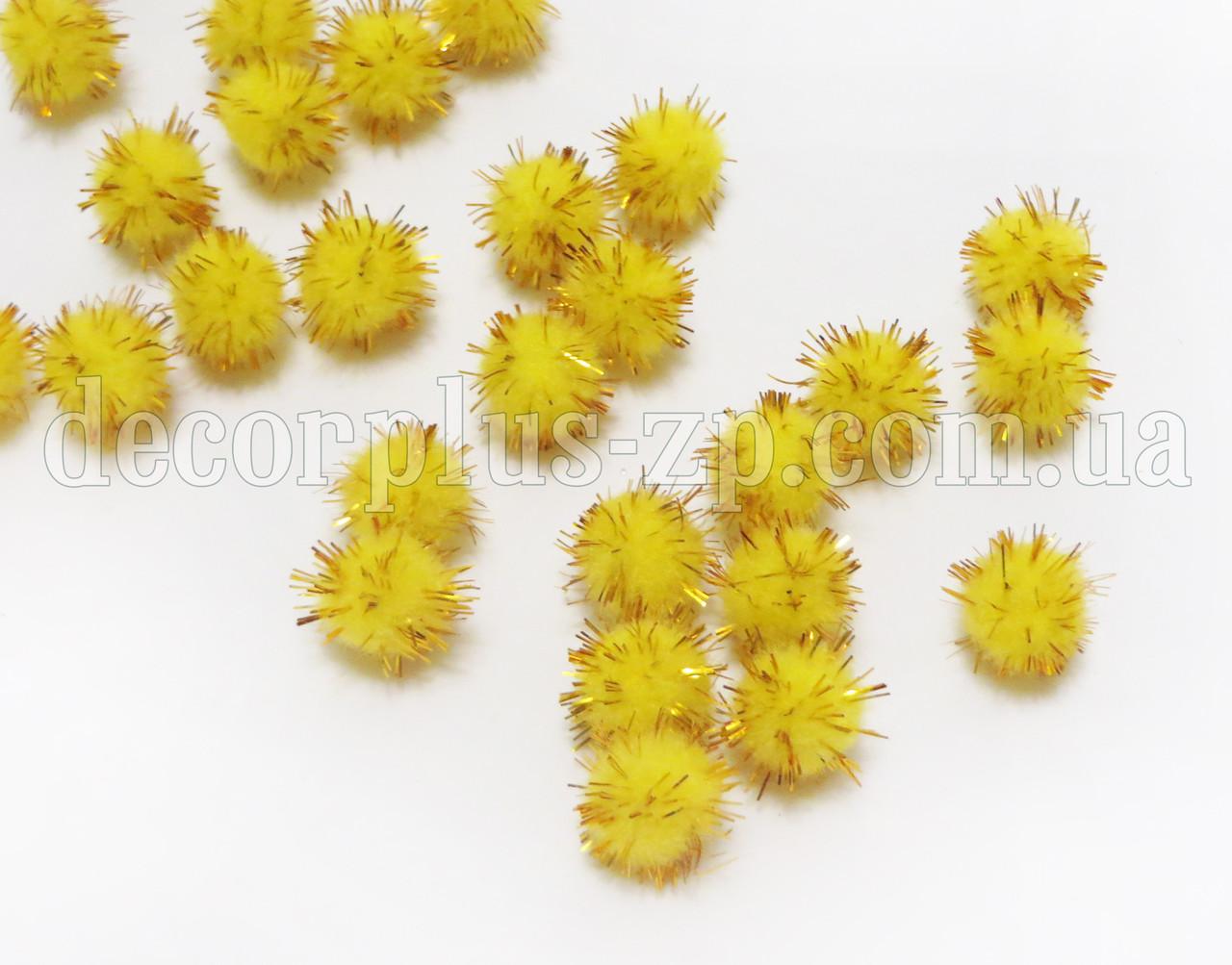 Помпоны люрекс 1.5 см, желтые(10шт)