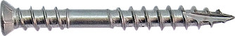 Шуруп с цилиндрической головкой 4,5х50мм (шлиц TORX) (200шт)