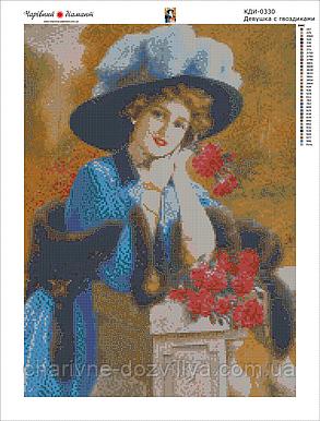 """Набор алмазной вышивки (мозаики) """"Девушка с гвоздиками"""". Художник Emile Vernon, фото 2"""