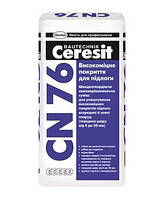 Смесь Ceresit CN 76, 25 кг