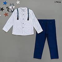 Нарядный костюм для мальчика. 5, 6, 7, 8 лет, фото 1