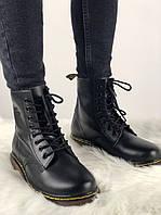 dcd340c9afec Ботинки Dr Martens в Украине. Сравнить цены, купить потребительские ...