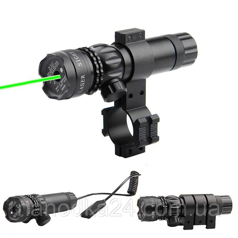 Лазер с креплением зеленый Laser Sight Scope green