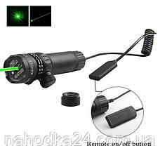 Лазер с креплением зеленый Laser Sight Scope green, фото 3