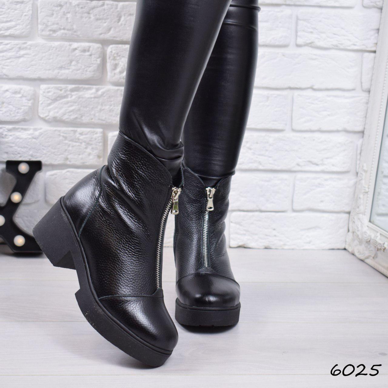 f978b9453e2746 Ботильоны женские на каблуке, черные