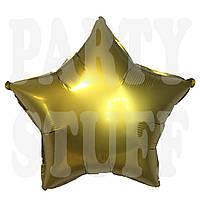 Фольгированный шарик Звезда светлое золото, 44*47 см