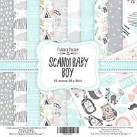 Набор скрапбумаги Scandi Baby Boy, 20x20см, Фабрика Декору