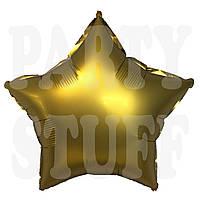 Фольгированный шар Звезда золотая сатин, 44*47 см
