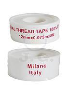 Фум лента белая (10шт)Milano 12*0.075*8м